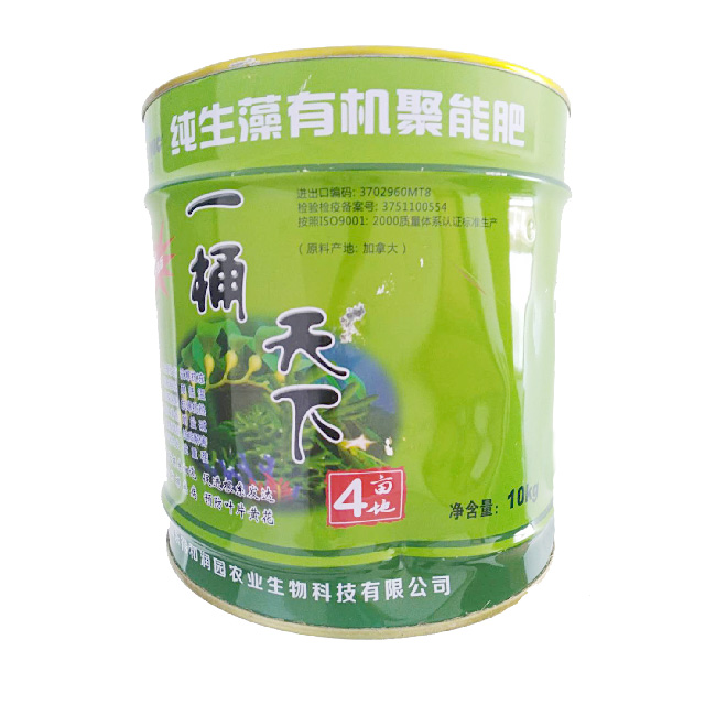 纯生藻有机聚能肥