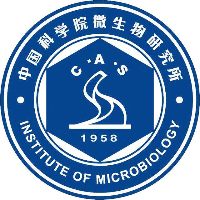 中国科学院微生物研究所
