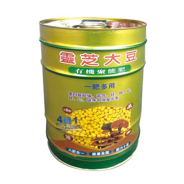 灵芝大豆有机聚能肥